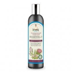Babuszka Agafia, szampon do włosów, łopian i propolis, 550ml