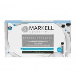 Markell, aktywne serum pod oczy przeciw obrzękom i cieniom, 14ml