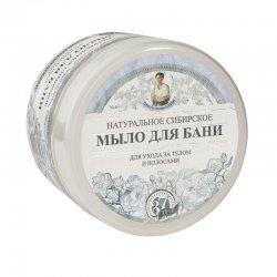 Babuszka Agafia, białe mydło ziołowe, 500ml