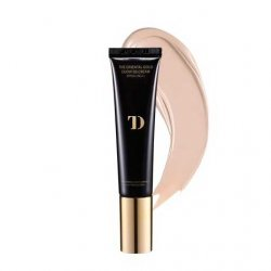 Skin79 The Oriental Gold Glow BB Cream SPF50+ PA+++, krem BB, 35g