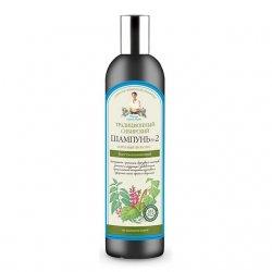 Babuszka Agafia, szampon do włosów, brzoza i propolis, 550ml