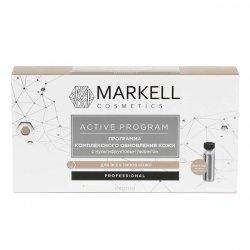 Markell, wieloowocowy peeling, Odnowa Cery, 14ml