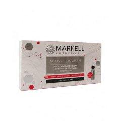 Markell, serum do twarzy z peptydami, regeneracja, 14ml