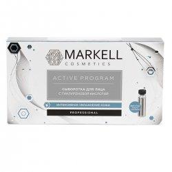 Markell, serum do twarzy z kwasem hialuronowym, 14ml