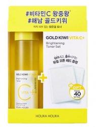 Holika Holika Gold Kiwi Vita C+, zestaw rozjaśniający, tonik + waciki, 150ml + 40szt
