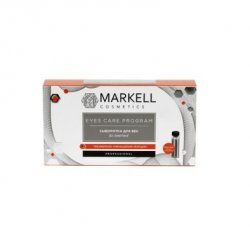 Markell, serum do powiek 3D lifting, 14ml