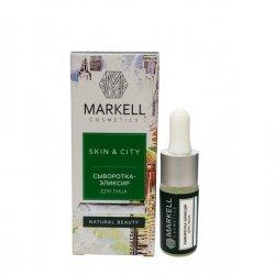 Markell, serum-eliksir do twarzy, Śnieżny Grzyb, 10ml