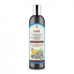 Babuszka Agafia, balsam do włosów, sosna i propolis, 550ml