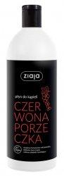 Ziaja, wegański płyn do kąpieli, Czerwona Porzeczka, 500ml