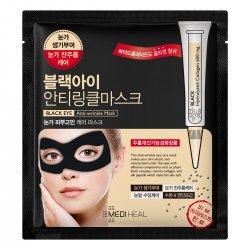 Mediheal Black Eye Anti-wrinkle Mask, maska przeciwzmarszczkowa, 10ml