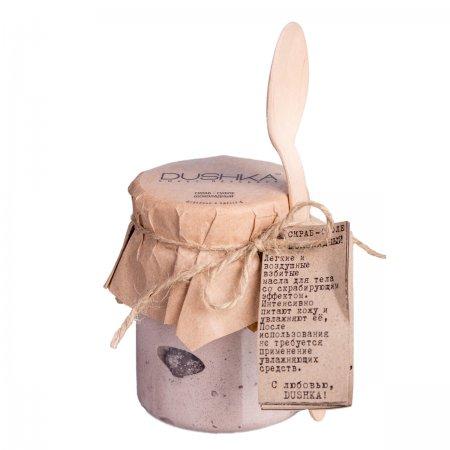 Dushka, peeling-suflet czekoladowy, 250ml