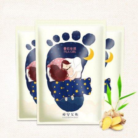 Pilaten Pila Girl, Good Night Foot Patch, plastry oczyszczające z toksyn na stopy