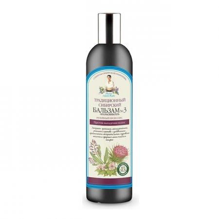 Babuszka Agafia, balsam do włosów, łopian i propolis, 550ml