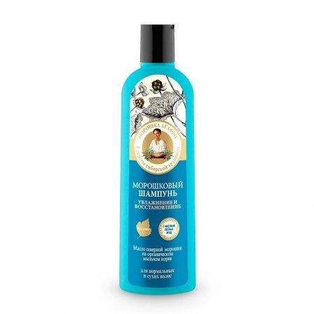 Babuszka Agafia, szampon nawilżenie i regeneracja z maliną moroszką, 280ml