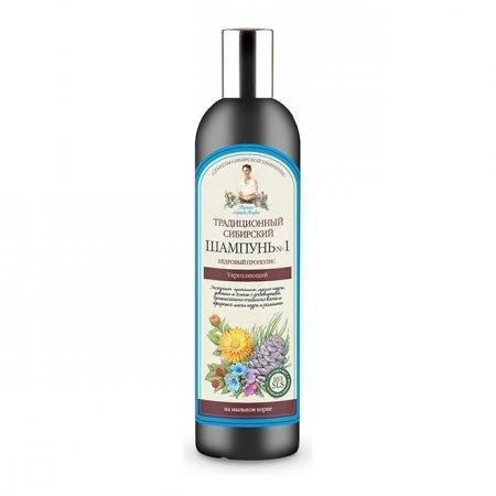 Babuszka Agafia, szampon do włosów, sosna i propolis, 550ml
