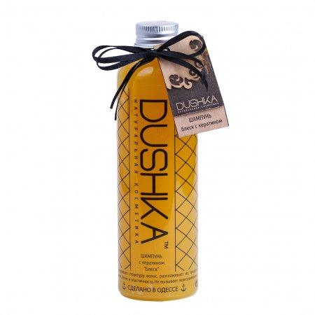 Dushka, szampon nabłyszczający z keratyną, 200ml