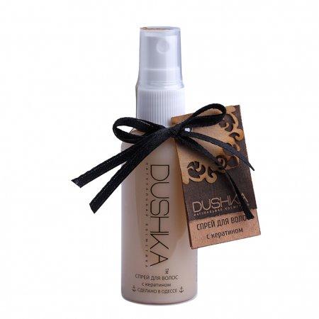 Dushka, spray do włosów Keratyna, 50ml