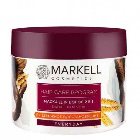 Markell, maska do włosów 2w1, odżywiająca, 290g