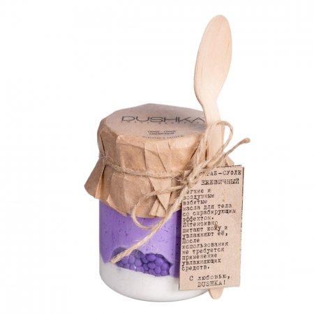 Dushka, peeling-suflet jeżynowy, 250ml