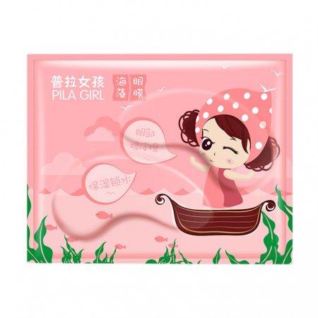 Pilaten Pila Girl, płatki pod oczy z ekstraktem z wodorostów, 6g
