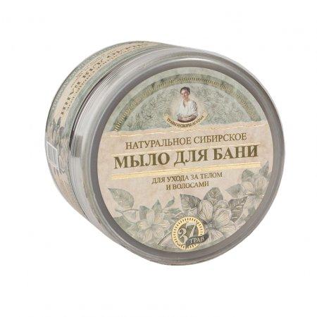 Babuszka Agafia, czarne mydło ziołowe, 500ml