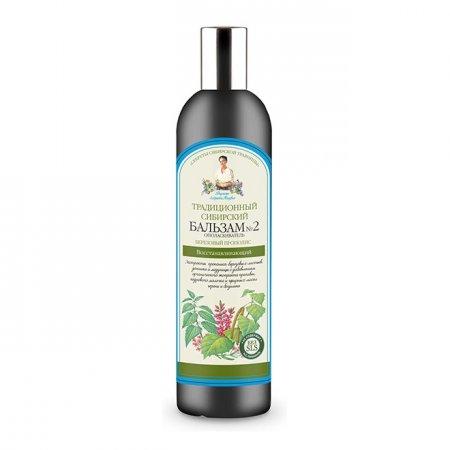 Babuszka Agafia, balsam do włosów, brzoza i propolis, 550ml